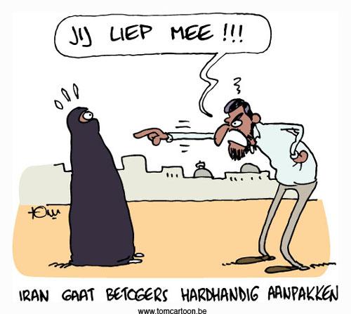 freya van den bossche thesis